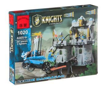 Конструктор  Крепость с аксессуарами (267 деталей) Enlighten Brick