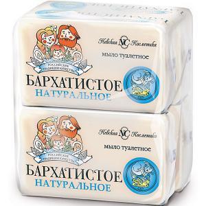 Мыло кусковое Невская Косметика Бархатистое 140 г, 4 шт