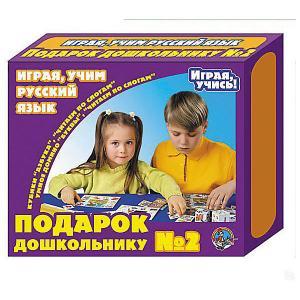 Набор развивающих игр 4 в 1  Подарок дошкольнику № 2 Десятое королевство. Цвет: разноцветный
