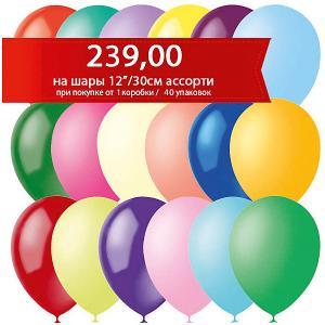 Воздушные шары 10/25 см, серии Пастель и Декоратор, 100 шт Latex Occidental