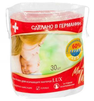 Прокладки для груди одноразовые  Lux, 30 шт Minimax