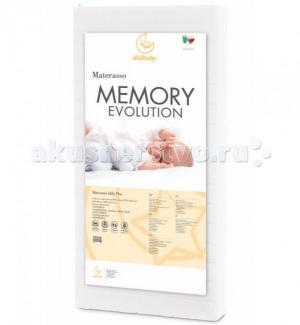 Матрас  Memory Evolution 125х63 Italbaby