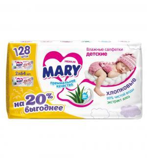 Влажные салфетки  детские с экстрактом алоэ, 2х64 шт (Дуо-упаковка) Mary