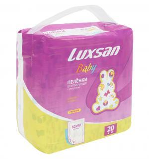 Пеленки  Baby №20 60х90 см, 20 шт Luxsan