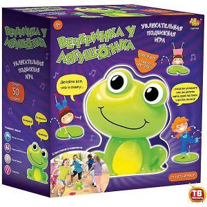 Интерактивная игра  Вечеринка лягушонка Фрогги ZanZoon