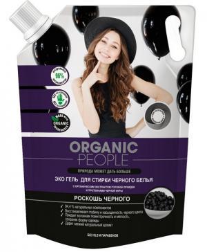 Эко гель для стирки черного белья, (2000 мл) Organic People