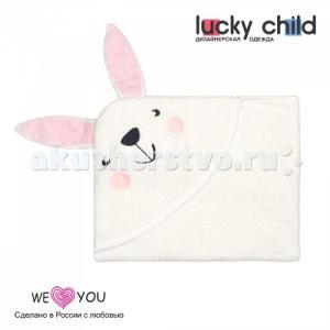 Полотенце Веселое купание Lucky Child