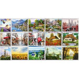 Набор для раскрашивания по номерам 40*50 см, 15 картин Пейзаж-4 TUKZAR
