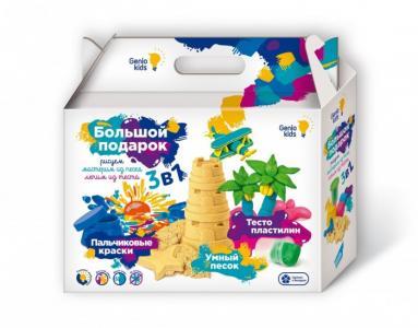 Набор для детского творчества Большой подарок Genio Kids