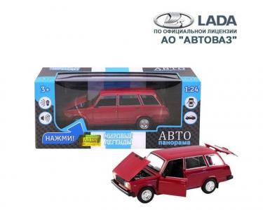 Машинка металлическая ВАЗ 2104 1:24 Автопанорама