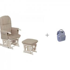 Кресло для мамы  GC35 с рюкзаком Yrban MB-104 Tutti Bambini