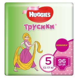 Трусики-подгузники  Pants 5 для девочек (13-17 кг) 96 шт. Huggies