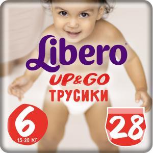 Трусики  Up&Go 6 (13-20 кг) 28 шт. Libero