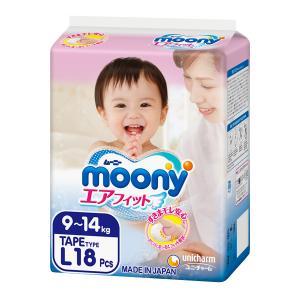 Подгузники  (9-14 кг) шт. Moony