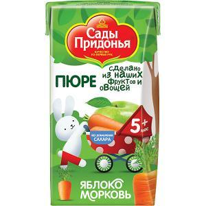 Пюре  яблоко морковь с 5 мес, 18 шт по 125 г Сады Придонья