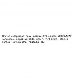 Валенки  Карелия, цвет: серый/черный Филипок
