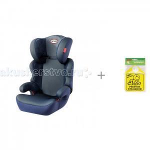 Автокресло  MaxiProtect Aero и Знак-табличка в автомобиль Ребенок машине Baby Safety Heyner