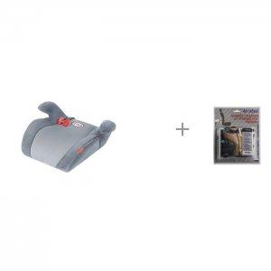 Бустер  SafeUp Ergo M с защитой спинки сиденья АвтоБра Heyner