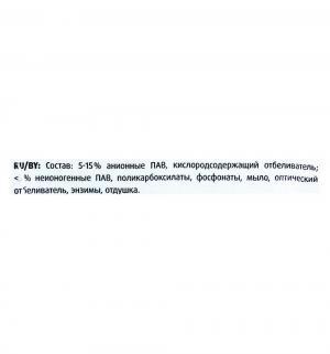 Порошок стиральный для детского белья  Expert Sensetive, 3000 гр Persil