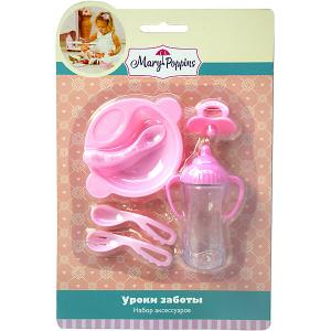 Аксессуары для куклы  Уроки заботы, 6 предметов Mary Poppins. Цвет: розовый