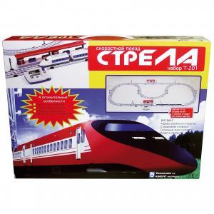 Ж/д Скоростной поезд Стрела 5,6 м
