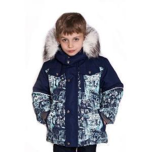 Куртка , цвет: голубой/синий Ursindo