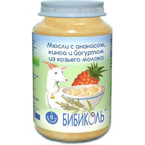 Фруктово-зерновое пюре  с ананасом, киноа и йогуртом из козьего молока 8 мес, 6 шт по 190 г Бибиколь