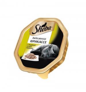 Влажный корм  Delicatesso для взрослых кошек, фрикассе с индейкой в соусе бешамель, 85г Sheba