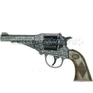 Игрушечный Пистолет Стерлинг 17,5 см Edison