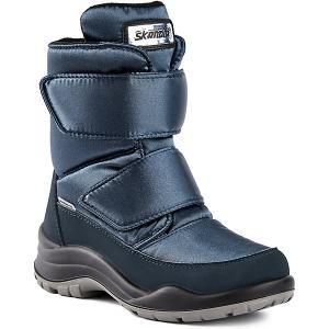 Ботинки  Missy Skandia. Цвет: синий