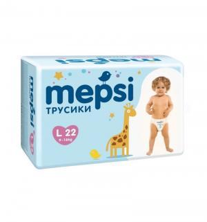 Трусики-подгузники  (9-16 кг) 22 шт. Mepsi