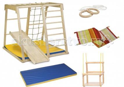 Деревянный игровой комплекс Парус комплектация Малыш Kidwood