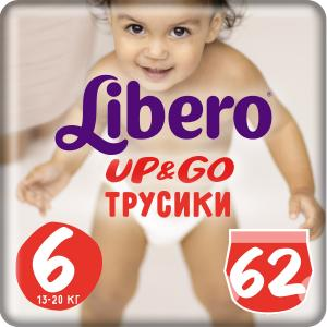 Подгузники-трусики  Up&Go Size 6 (13-20 кг) 62 шт. Libero