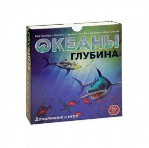 Дополнительный набор к игре Океаны. Глубина Правильные игры