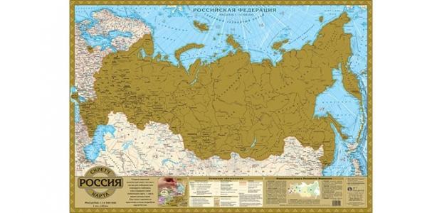 Скретч карта Россия Геоцентр