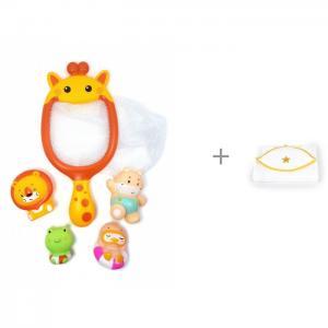 Игрушки для ванной Сачок-Жираф и полотенце с капюшоном Звездный 75х100 см Золотой Гусь ЯиГрушка