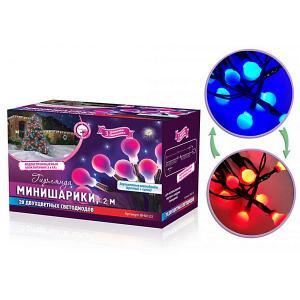 Электрогирлянда  Минишарики, 2 м B&H. Цвет: разноцветный