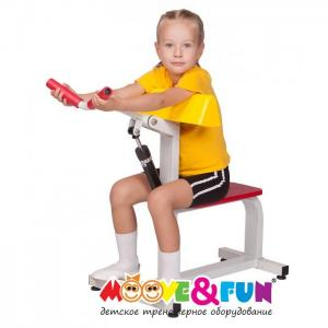 Детский тренажер Бицепс-трицепс Moove&Fun
