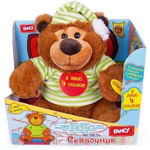 Медведь-сказочник , 4 сказки Fancy. Цвет: коричневый