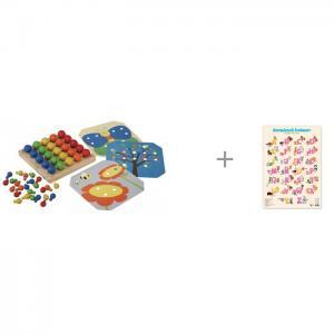 Деревянная Мозайка и плакат дидактический Английский алфавит Весёлые животные Геодом Plan Toys