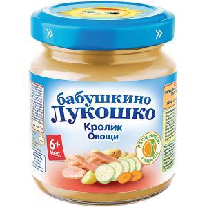 Пюре  кролик овощи, с 6 мес, шт х 100 г Бабушкино Лукошко