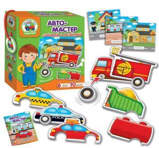 Игра с подвижными деталями  Автомастер Vladi Toys