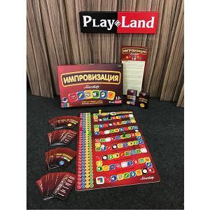 Настольная игра  Импровизация: Мастер Play Land