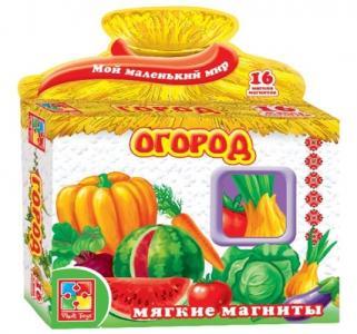 Игра  Огород. Мой маленький мир Vladi Toys