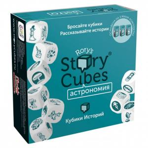 Rorys Story Cubes Настольная игра Кубики историй Астрономия Rory's