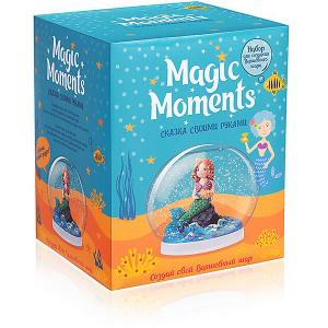 Набор для творчества  Создай Волшебный шар Русалка Magic Moments