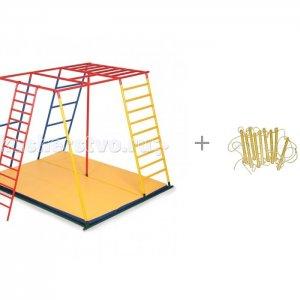 Спортивный комплекс Олимп полная комплектация и Веревочная лестница Kidwood 9 ступенек Ранний старт