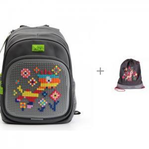 Рюкзак детский Kids и мешок для обуви Magtaller Evo Fawn 4all