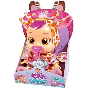 Плачущий младенец  Cry Babies Gigi IMC Toys. Цвет: лиловый