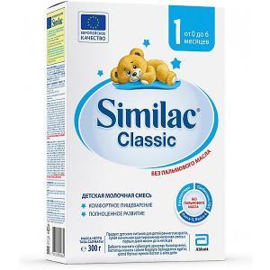Молочная смесь  Classic 1, с 0 мес, 300 г Similac
